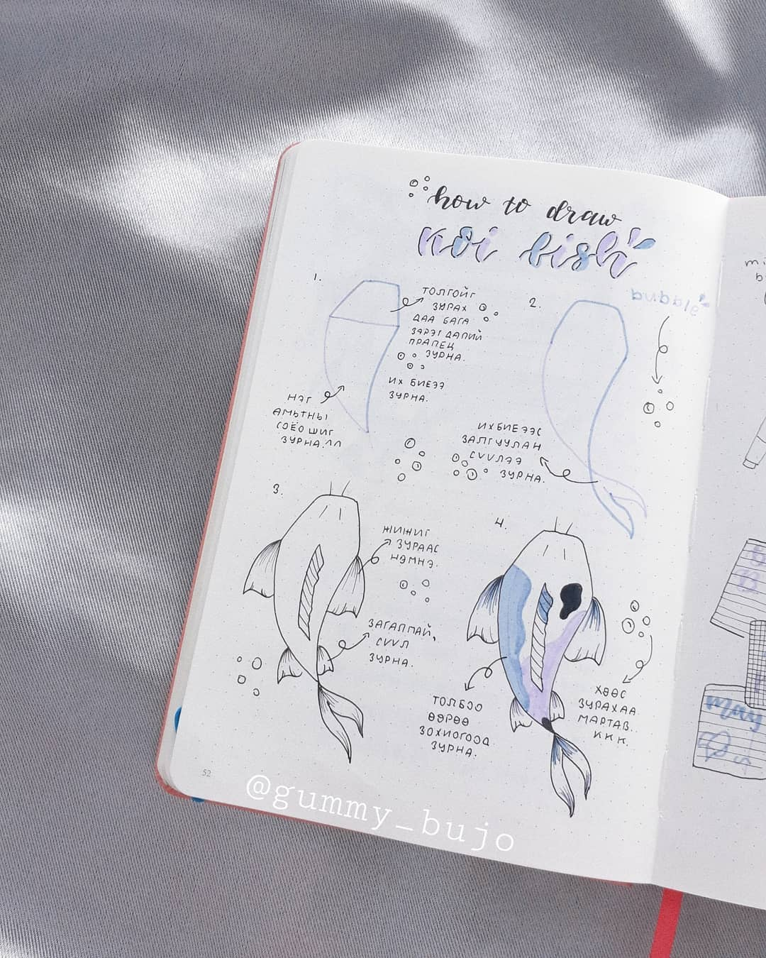 how to draw kio fish for bullet journal